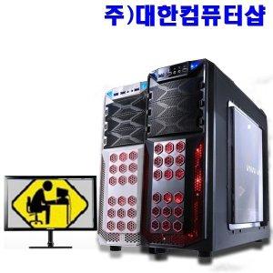 i7 6700/8300(8�ھ�) 8GB(SSD240GB����)/��������PC