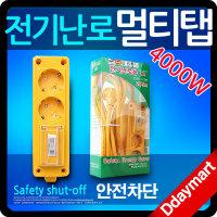전열기전용 멀티탭/전기난로/에어컨멀티탭/안전차단