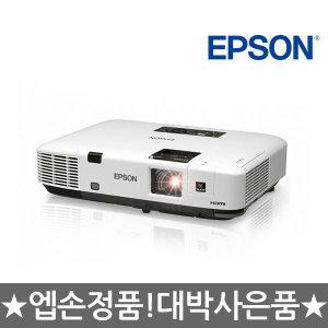 엡손/EB-1860/4000안시/XGA/4천시간램프/설치전문/ABC