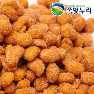 달콤한 꿀땅콩 1kg