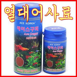 에이스구피 열대어먹이 구피먹이 물고기밥 구피사료
