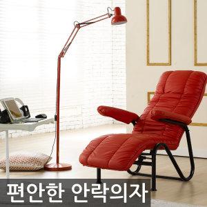 고급형 안락의자 모음/1인용쇼파/수면의자/리클라이너