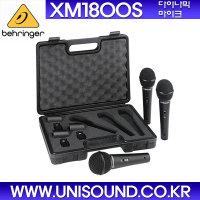 XM1800S/ Behringer / 베링거 / 마이크 유선