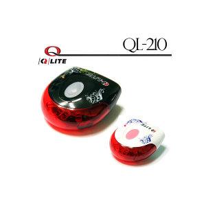 한정특가 큐라이트 QL-210 4LED 후미등 4가지모드