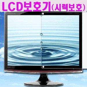 썬가드 LCD 화면보안기 전자파차단 화면보호필름