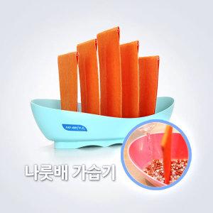 뉴프리미엄 나룻배 천연 가습기/황토볼+세라믹볼 내장