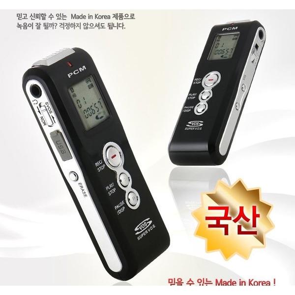 국산/MR-1000 8GB 고감도 보이스레코더/비밀/녹취기