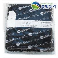 김밥김 100장 구운김밥김 자연산 무조미 김밥용 김