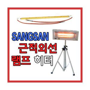 성산테크/근적외선할로겐 교체형 램프 히터