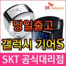 SKT/������ ���S/ R750S/ ����������/�?���Ϲ��
