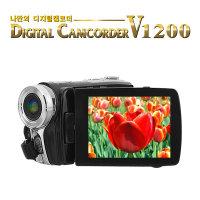 오늘특가 소니스마트캠코더V1200카메라1600만화소디카