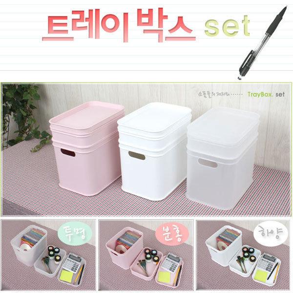 트레이박스 소품수납함/화장품정리함/CD수납함