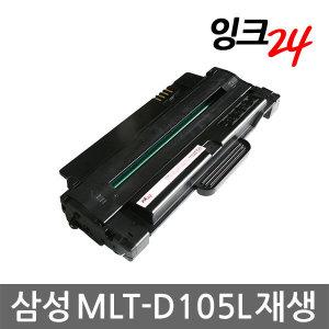 ML-1916 2525 2580 SCX-4605 4606 4610 4622 4623 FNK