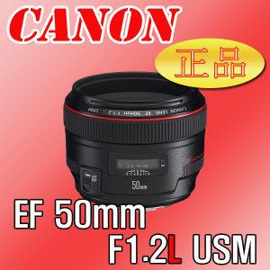 dn_공식정품_캐논 EF 50mm F1.2L USM 렌즈_무료배송_