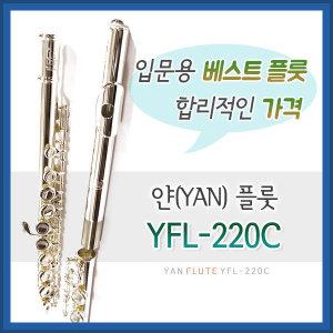 �DZ⳪�� ��(YAN) �÷� YFL-220C/�Թ��� ������ �÷�
