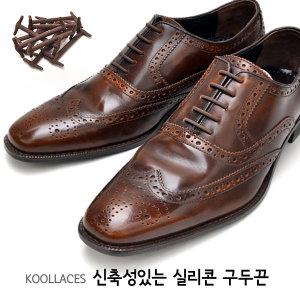KOOLLACES 실리콘 구두끈 신발끈 쿨레이스