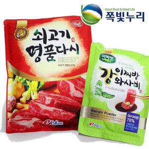 푸른식품 쇠고기 명품다시 1kg 다시다 업소용 가정용