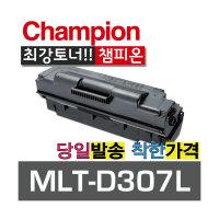 MLT-D307L ML-4510ND/5010ND/5015ND mlt307