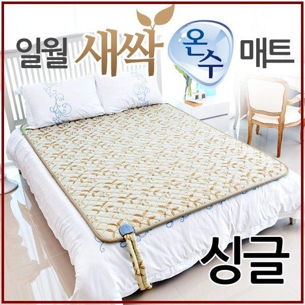 2015년형 일월 새싹 온수매트 싱글/새싹무늬패턴