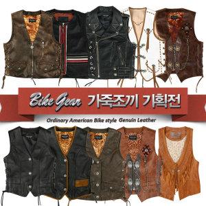 라이더 가죽조끼/할리데이비슨/락/공연/오토바이/승마