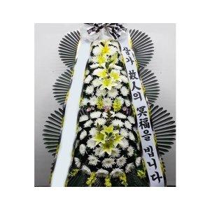 1566-7432 대전장례식장 화환 꽃집