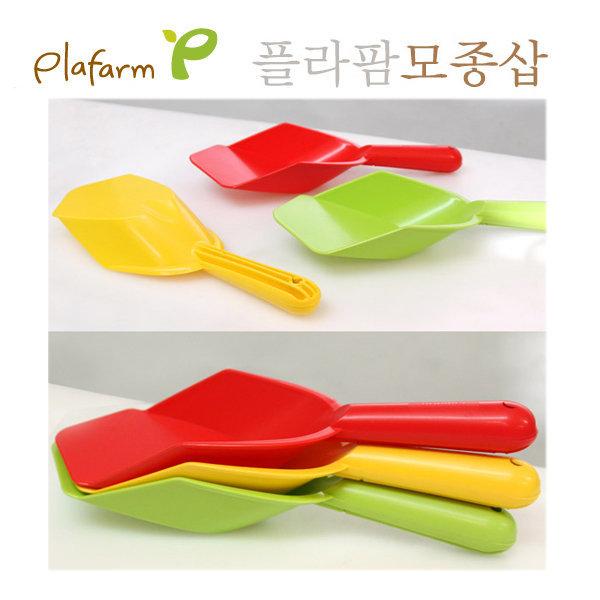 플라팜 모종삽/꽃삽/원예용품/호미/유기농재배
