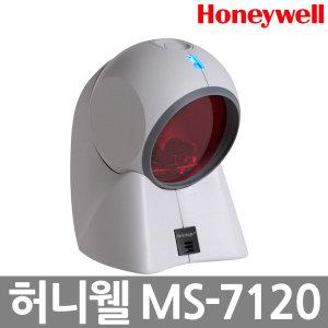 탁상용 바코드스캐너 메트로로직 MS-7120