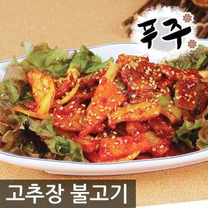 고추장 돼지불고기/300g/1인분/이지팩 진공 소포장