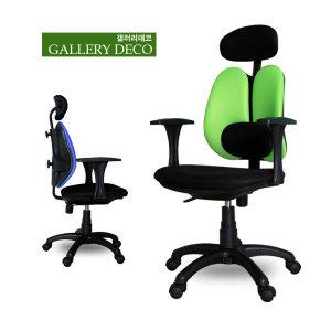 듀얼요추 코디백의자 학생의자/책상의자/컴퓨터의자