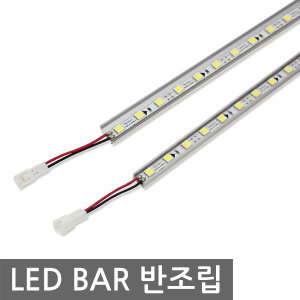 LED바 반조립제품 전선일체형/ LED간접등/간판LED