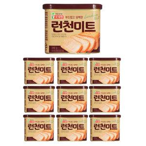 롯데 런천미트 340g x 10캔 /로스팜/햄/무료배송