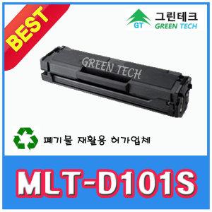 재 MLT-D101S MLT101 MLT-101 101S ML2160 2164 2165