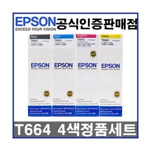 ������ǰ T6641+T6642+T6643+T6644/4����Ʈ/L210/L555