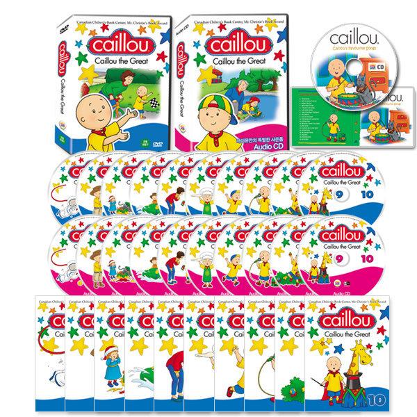 DVD 까이유 더 그레이트 시리즈 유아 영어 교육용 아키룸