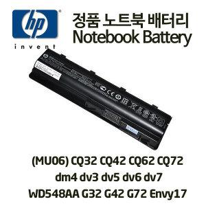 HP 정품배터리 MU06 WD548AA  CQ42 CQ62 dm4 dv3 dv5