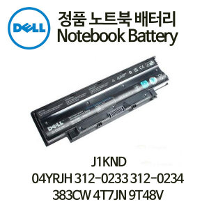 DELL 정품배터리 J1KND N13R N3010 N4010 14R N3010D