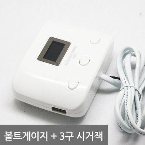 3������/USB���� ��Ƽ�ð���/��Ʈ����/�����������