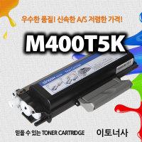 재생토너 M4005K M400 M400S M400X M401 M401S