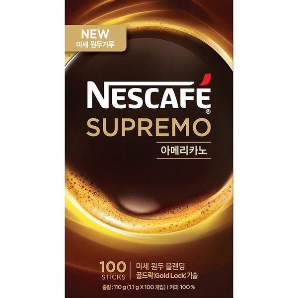 네스카페 수프리모아메리카노(커피만)100입