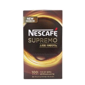 네스카페 수프리모 스윗아메리카노100입 부드러운블랙