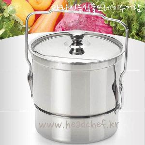 클리미 음식물 쓰레기통/스텐 음식물 쓰레기통