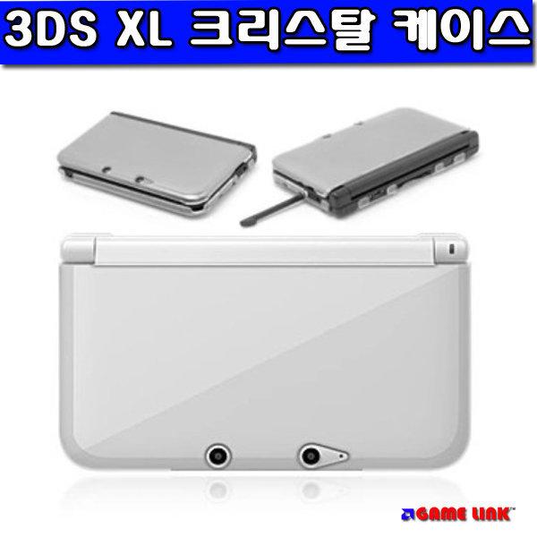 3DS XL 크리스탈 케이스