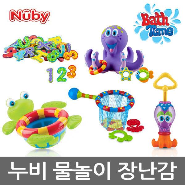 (공식)누비/물놀이 장난감/목욕놀이/잠수함