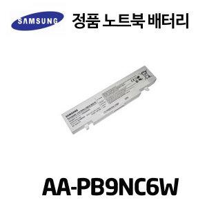 정품 AA-PB9NC6W R440/R530/R522/RV411 RV409 RF710