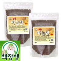 대용량 구운마늘환 플러스1.2kg(300g4개)/마늘+복분자