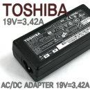 도시바 노트북 어댑터 19V 3.42A PA3465E-1AC3