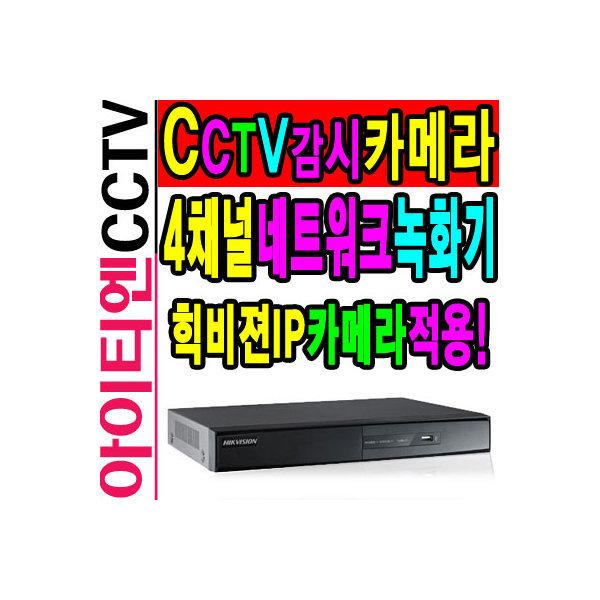 힉비젼 DS-7604NI-E1/4채널 네트워크 녹화기