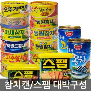 동원참치100g x12/고추참치/꽁치고등어/스팸/캔통조림