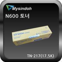 신도강서  N600 정품흑백토너 17.5K-17500매