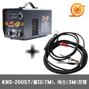 �ݸ��� KNS-200ST SET (Ȧ��7M  ���3M����)/���